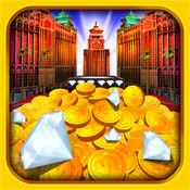 免费电玩城钻石推币机