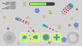 Tank.io War软件截图0