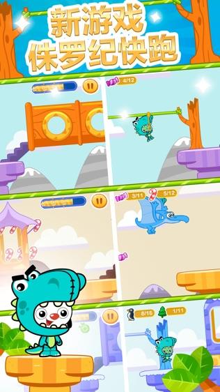 PlayKids Party软件截图1