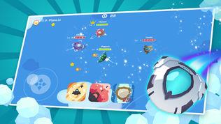 Plane.io Realtime Battle软件截图1