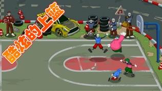 篮球游戏软件截图2
