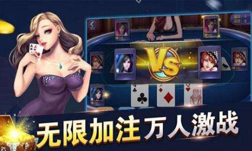 边锋棋牌游戏下载软件合辑