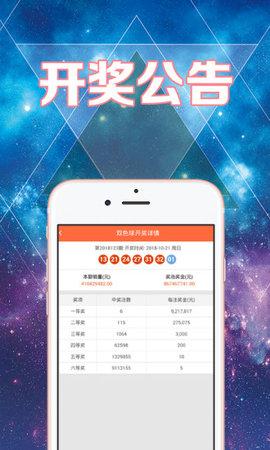 炫乐彩票正式版软件截图1