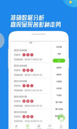 杏彩娱乐平台