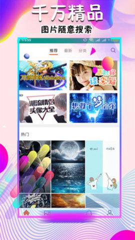 手机图库app哪个好_手机相册app哪个好用_手机图库软件