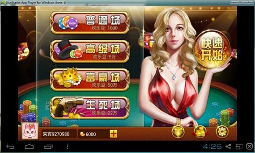 注册送18金币棋牌游戏软件合辑