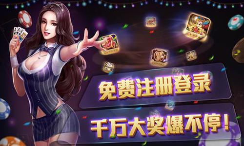 新开棋牌游戏平台软件合辑