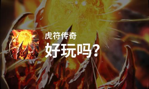 梦幻西游手游网页版软件合辑