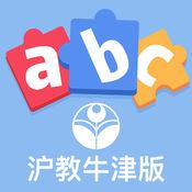 小学英语点读