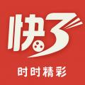 江苏快3app官方
