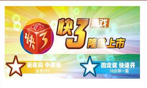 江苏快3开奖软件下载合集软件合辑