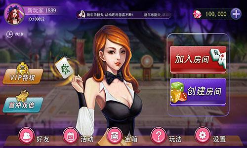 棋牌游戏送18元彩金软件合辑