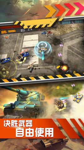坦克刺激大战王者世界手游软件截图2