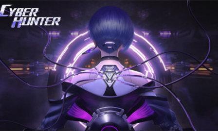 网易Cyber Hunter国际服软件截图0
