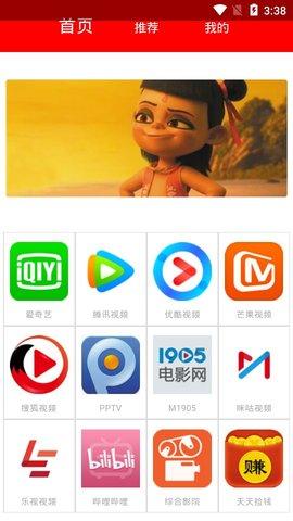 螃蟹视频软件