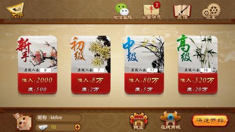 游戏茶苑手游软件截图2