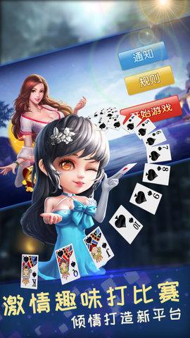 三桂游戏中心软件截图0