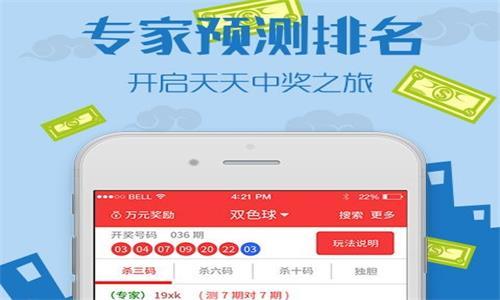 百分百彩票兑话费软件合集软件合辑