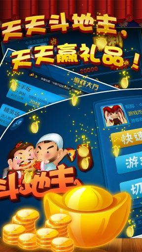 逍遥扑克手机版软件截图0