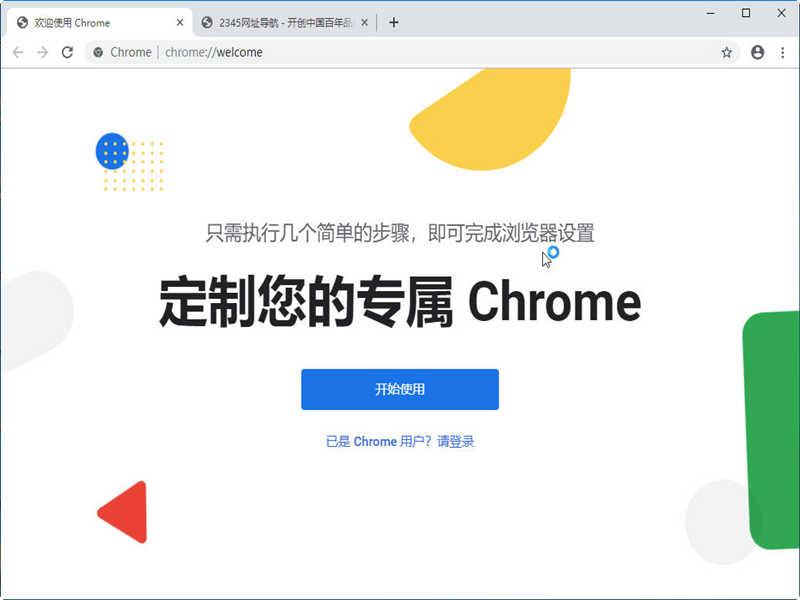 谷歌浏览器Dev 64位下载