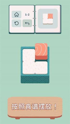 内饭盒游戏软件截图1