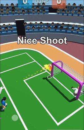 进球大师3D游戏软件截图0