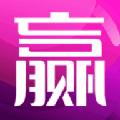 赢彩票app