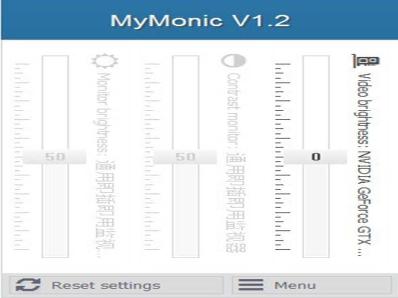MyMonic(显示器亮度调节工具)下载