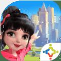 腾讯追梦计划家国梦游戏