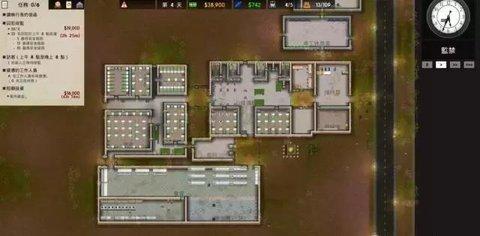 监狱工程师汉化版