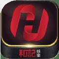 和记娱乐App