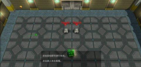 新秀坦克英雄游戏软件截图0