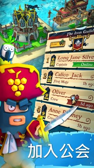 海盗掠夺 (Plunder Pirates)软件截图0