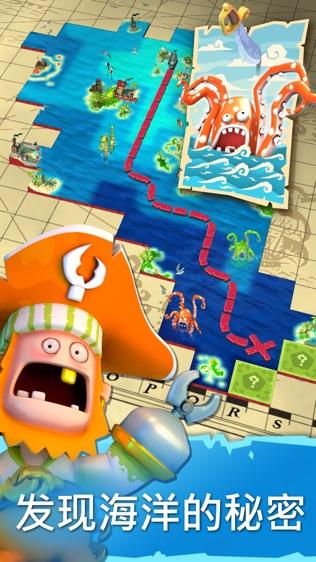 海盗掠夺 (Plunder Pirates)软件截图1