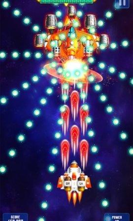 银河之战深空射手无限钻石版软件截图2