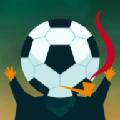 足球戏剧中文版