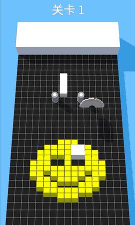 开心消方块游戏软件截图3