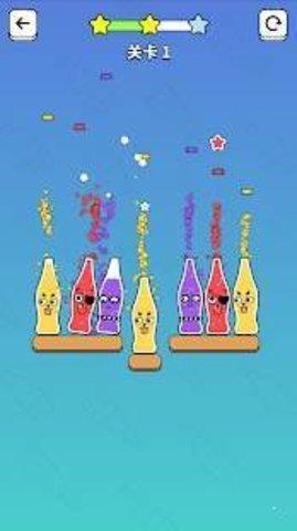 开瓶大作战(Bottle Pop)软件截图2