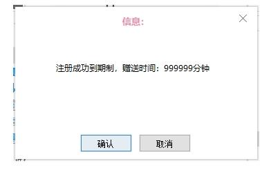 HCP机器码修改器下载