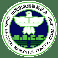 中国禁毒数字展览馆