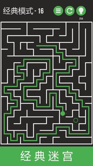 迷宫游戏世界软件截图0
