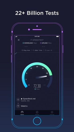 Speedtest软件截图1