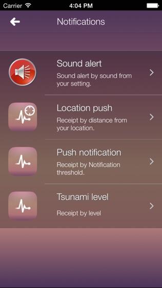 Earthquake Tsunami Pro软件截图2