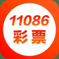 11086彩票