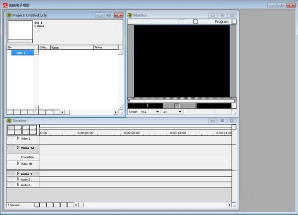 创锐电子相册制作系统下载