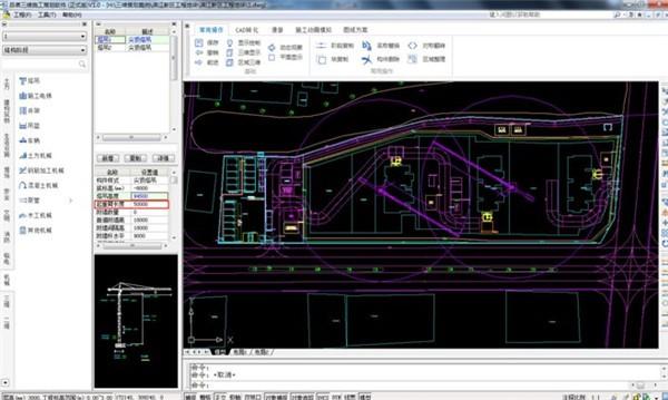 品茗BIM施工策划软件下载