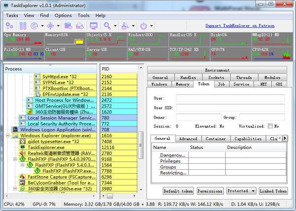 TaskExplorer(高级任务管理器)下载