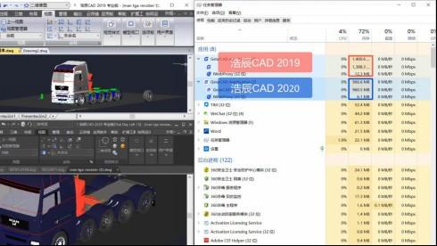 浩辰CAD 2021下载