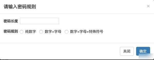 SecMng(简易密码管理工具)下载