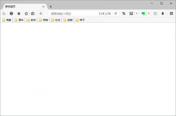 Mozilla Firefox ESR(火狐浏览器企业版)下载